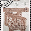 Soviet Russia Stamp TOKAMAK Magnetic Thermonuclear Fusion Device - Stock Photo