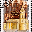 Soviet Russia Stamp Organ Pipes, Cathedral Vilnius, Lithuania - Stock Photo