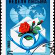 Russia Postage Stamp International Letter Writing Week Rose - Stock Photo
