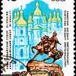 Soviet Russia Stamp Bogdan Khmelnitsky Monument, Kiev, Ukraine - Stock Photo