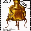 Canceled Soviet Russia Postage Stamp Brass Samovar, from 1830's - Stock Photo