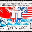 Royalty-Free Stock Photo: U.S.-Soviet Friendship Cooperation Crossing Bering Straits