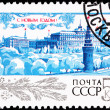 Canceled Soviet Russia Postage Stamp Kremlin in Winter New Years - Stock Photo