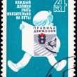 Soviet Russia Post Stamp Young Child Reading Traffic Safety Book - Stock Photo