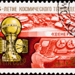 Soviet Russia Postage Stamp Venera 9 Space Probe Planet Venus - Stock Photo