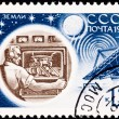 Soviet Stamp Lunokhod Flight Control Man, Television, Satellite - Stock Photo