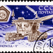 Canceled Soviet Russia Post Stamp Lunokhod Moon Explorer Probe - Stock Photo