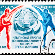 Canceled Soviet Russia Post Stamp Speed Skating Man Woman Rink - Stock Photo