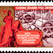 Soviet Russia Postage Stamp, Red Cloth Woman Textile Mill - Stock Photo