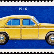 Soviet Russia Postage Stamp Vintage Car, Sedan Automobile - Stock Photo