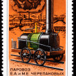 Soviet Russia Stamp Yefim Miron Cherepanovs Locomotive Designers - Stock Photo