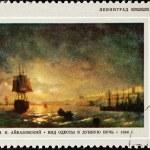 Постер, плакат: Soviet Russia Postage Stamp Painting Ivan Aivazovski Ship Harbor