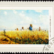 Soviet Russia Stamp Grigoriy Myasoyedov Painting Mowers Field — Stock Photo