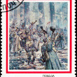 Royalty-Free Stock Photo: Soviet Russia Postage Stamp Soldiers Celebrate End World War II