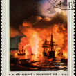 Постер, плакат: Soviet Russia Post Stamp Ivan Aivazovski Painting Navel Battle