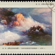 ������, ������: Russia Postage Stamp Shipwreck Ocean Painting Ivan Aivazovsky