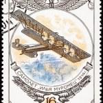 Постер, плакат: Soviet Russia Postage Stamp Large Ilya Muromets Biplane Flying