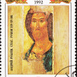Canceled Russia Post Stamp Andrei Rublev Painting Christ Savior - Stock Photo