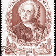 Stock Photo: Soviet RussiPostage Stamp Mikhail Lomonosov Scientist Portrait