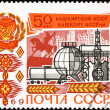 Soviet Russia Post Stamp Propaganda Bashkir Autonomous Republic — Stock Photo