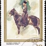 Постер, плакат: Russia Postage Stamp Painting Nikolai Sverchkov Riding Horse
