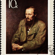 Soviet Russia Postage Stamp Painting Vasily Perov Man Dostoevsky - Stock Photo