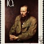 Постер, плакат: Soviet Russia Postage Stamp Painting Vasily Perov Man Dostoevsky