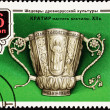 Cancel Soviet Russia Postage Stamp Silver Cup Man Halo Religion — Stock Photo