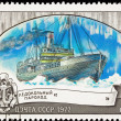 Soviet Russia Postage Stamp Icebreaker Ship Georgiy Sedov Arctic — Stock Photo