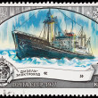 Постер, плакат: Canceled Soviet Russia Postage Stamp Icebreaker Ship Lena Arcti