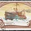 Russia Post Stamp Icebreaker Ship Sadko Arctic Ice — ストック写真