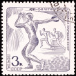 Stock Photo: RussiPostage Stamp Track Field Discus Race Man