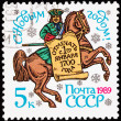 Russia Postage Stamp Man Horse New Year Banner - Stock Photo