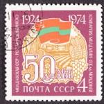 Moldovia Stamp Celebrating 60 Years Moldavian Agriculture Flag — Stock Photo