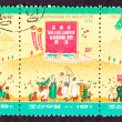 North Korean Postage Stamp Farmers Dancing Grain Piles Tractors — Stock Photo