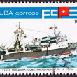 Stock Photo: CubPostage Stamp TunBoat Stern View Trawler