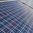 Diminishing Perspective Photovoltaic Solar Panels - Stockfoto