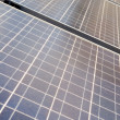 Diminishing Rows Blue Photovoltaic Solar Panels — Stock Photo #7895012