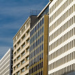 Office Buildings Row Diminishing Perspective — Stock Photo