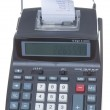 New Adding Machine, Tape Isolated LCD Display — Stock Photo