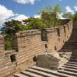 Restored Steps Mutianyu Great Wall, Beijing, China — Stock Photo