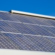 Rows Solar Panels Array Roof Blue Sky Background — Stock Photo