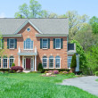 Front Brick Single Family House Home Suburban MD - Stock Photo