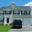 Stock Photo: Vinyl Siding Single Family House SuburbMaryland