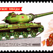 Soviet Union Joseph Stalin IS-2 Tank WWII — Stock Photo