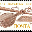 Stock Photo: Ukrainian Folk Music Instruments Postage Stamp