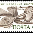 Georgian Folk Music Instruments Postage Stamp - Stock Photo