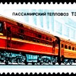 Russian TEP-75 Diesel Locomotive Train — Stock Photo