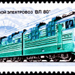Russian TUL-80 Electric Locomotive Train — Stock Photo