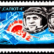 Aleksei Gubarev, Georgy Grechko, Soyuz 17 - Stock Photo